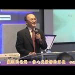 主日信息:瘋狂的爸媽 信心光榮榜的家長 李道宏牧師
